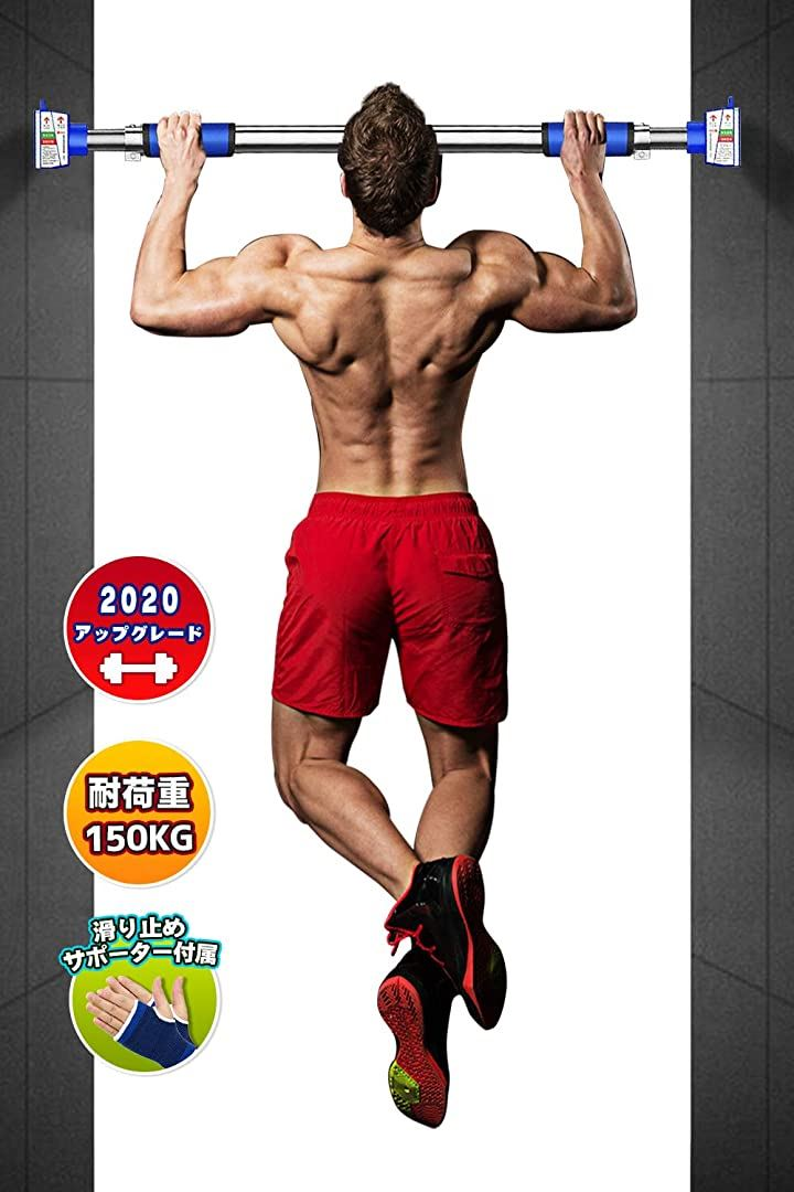 JOOKYO 懸垂器具 滑り止め装置 穴あけ不要 ぶら下がり健康器 トレーニング 簡単設置 室内用 日本語説明書付き