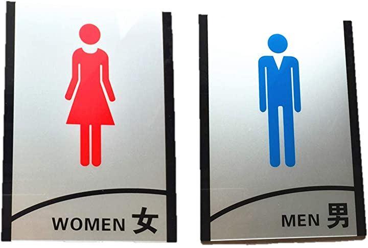 トイレ 案内板 両面テープ サインプレート 男女 看板 ドアプレート トイレマーク 更衣室 シャワールーム