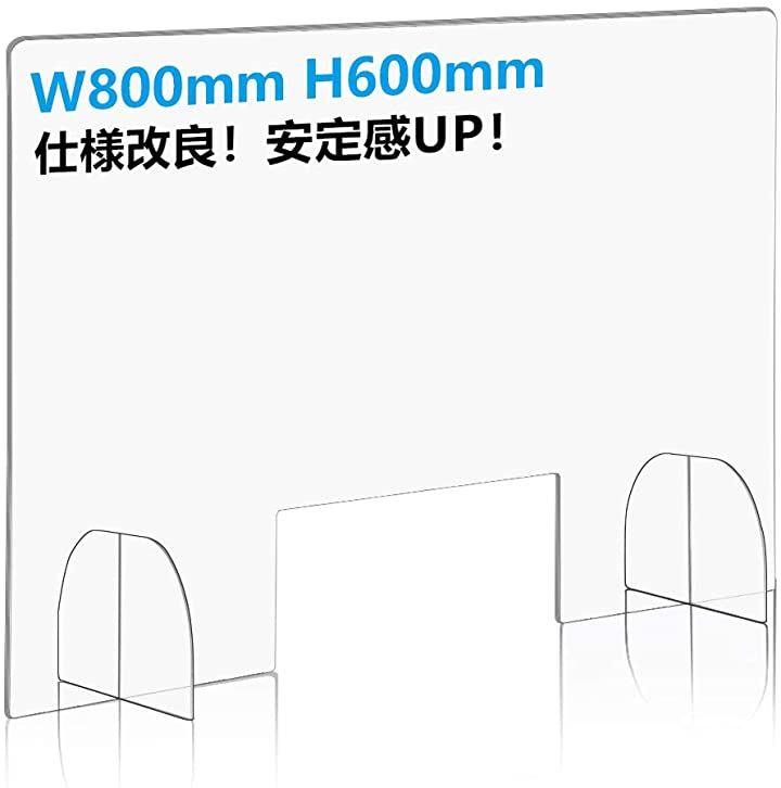 2021年最新の改良版パーテーション アクリル 窓あり 特大足付き 飛沫防止 仕切り板 卓上 衝立 W800xH600xT3mm
