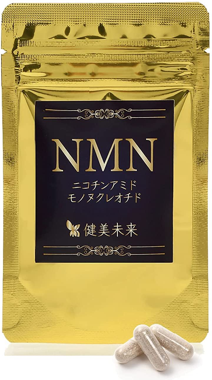 NMN ニコチンアミドモノヌクレオチド 15粒