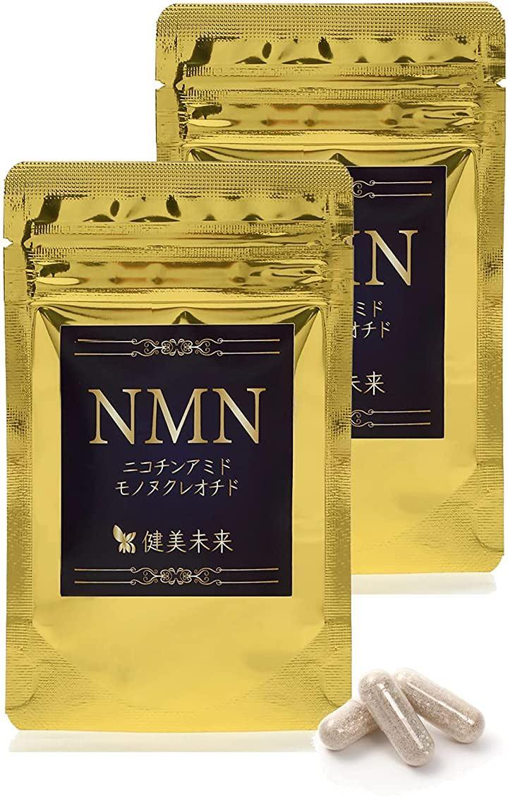 NMN ニコチンアミドモノヌクレオチド 15粒 x2袋